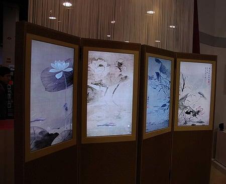 Hyundai digital folding screen