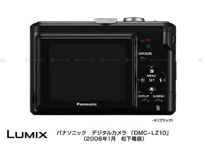 Lumix DMC-LZ10 - 001
