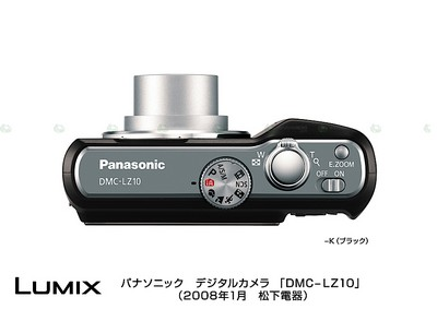 Lumix DMC-LZ10 - 003