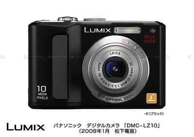 Lumix DMC-LZ10 - 004