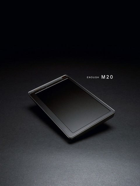 iRiver M20