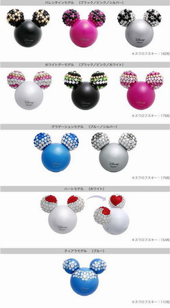MP3-Mickey Mouse Swarovski