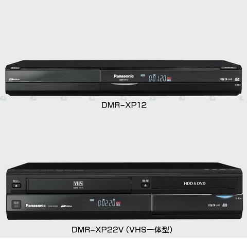 DVD рекодеры Panasonic