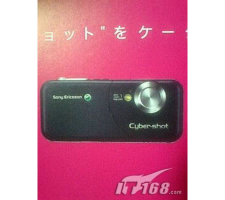 sonyericsson_cyber-shot_phones_1.jpg