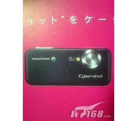 sonyericsson_cyber-shot_phones_1.jpg