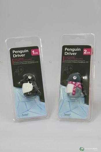 usb_penguin_001.jpg