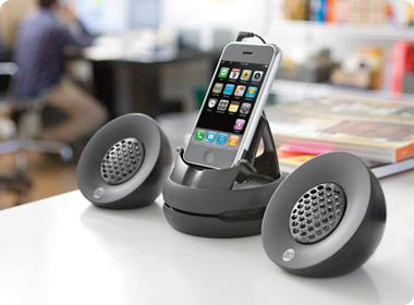 dlo-portable-speakers1.jpg