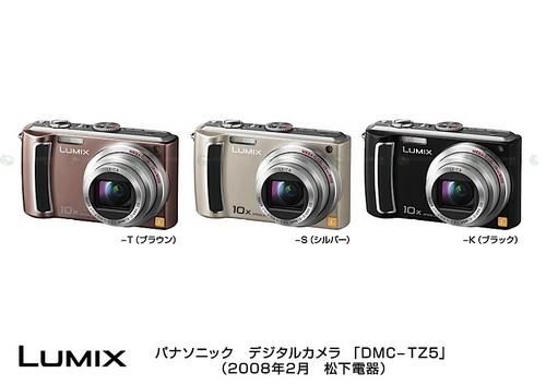 Lumix_DMC_TZ5_003