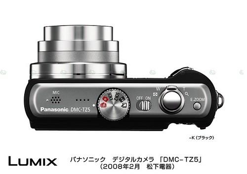Lumix_DMC_TZ5_004