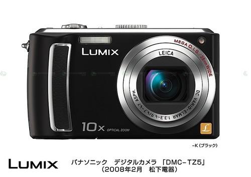 Lumix_DMC_TZ5_011