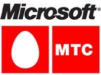 microsoft-mts.jpg