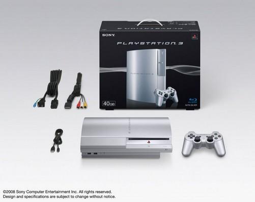 Satin Silver PS3 3