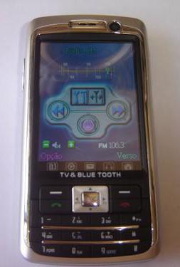 3-9-08-mp7_phone.jpg