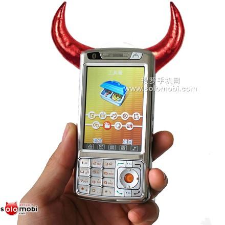 666-phone.jpg