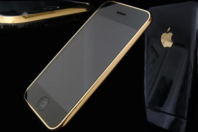 24ct-gold-iphone-back-night-edition-montage-thumb-400x266.jpg