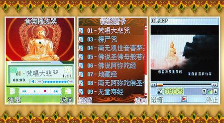 nokia_n73_golden_12-thumb-450x248.jpg