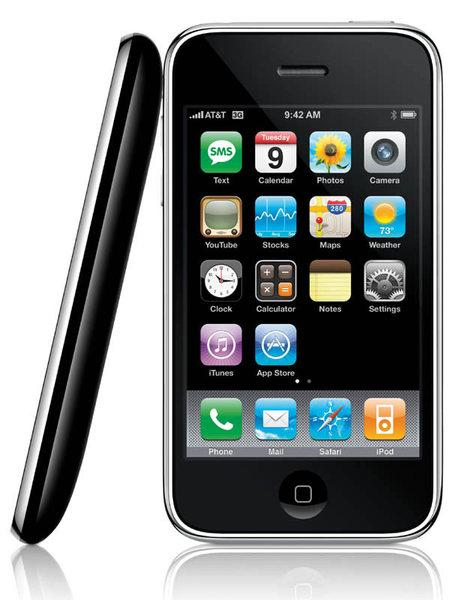 iphone_3g-thumb-450x6001.jpg