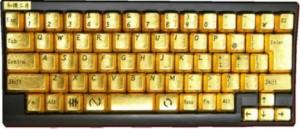 gold-keyboard-300x129.jpg