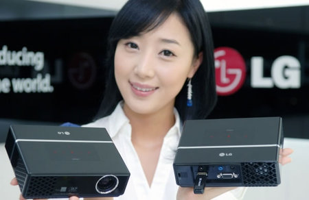 lg_led_projector-thumb-450x292.jpg