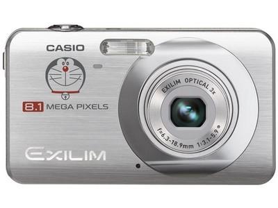 Casio EXILIM EX-Z20