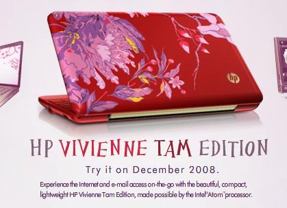 HP Vivienne Tam Edition