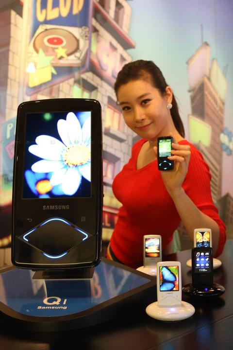 Samsung YP-Q1 Diamond