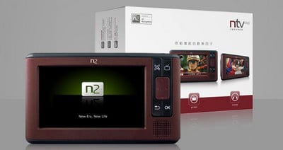 Мультимедийное GPS-устройство NCSNavi ntv46