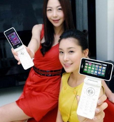 Lg-wvga-phone