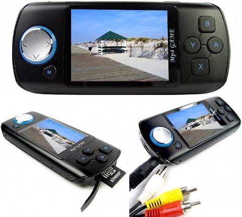 Mp4_handheld