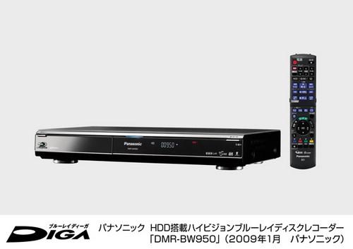 Panasonic представила свои новые ТВ-рекордеры с Blu-Ray