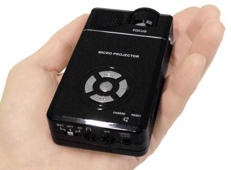 Aaxa_p1_pico-projector_5