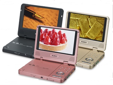 Bluedot-bdp-1726-portable-dvd-player