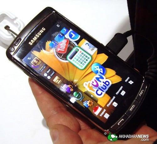 Samsung_OMNIA_HD_1