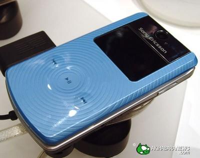 WMC' 09: Sony Ericsson W508 Walkman