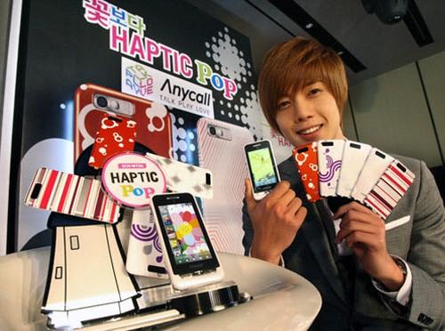 Samsung-haptic-pop