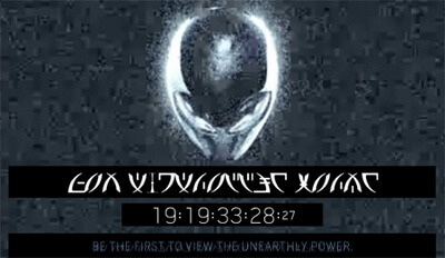 alienware-computex-09-teaser