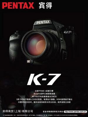 pentaxk7d-posterlg