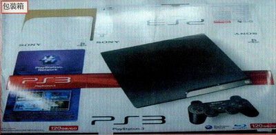 ps3slim-leaklg1