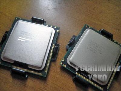 core-i7-975