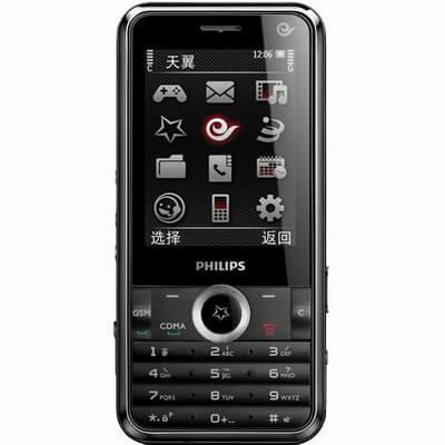 philips-c600