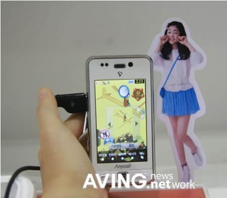 samsung_yuna_haptic_phone