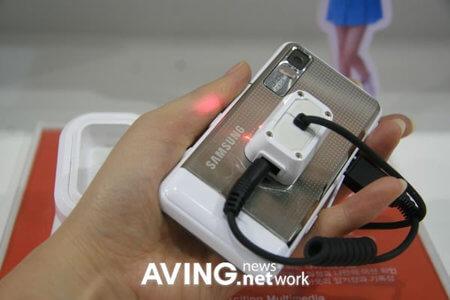 samsung_yuna_haptic_phone2-thumb-450x300