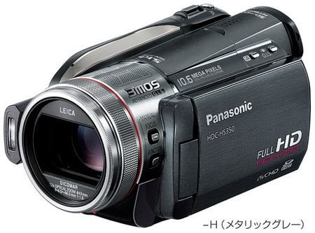 8july_panasonic_avchd_cam