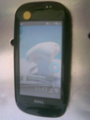 dellphone-android