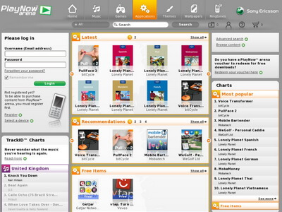 sony-ericsson-app-store