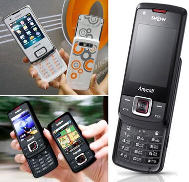 new-samsung-phones