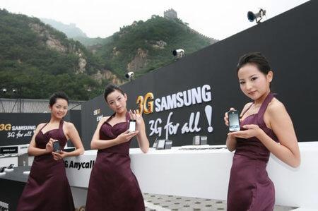 samsung_30_3g_mobile-thumb-450x299