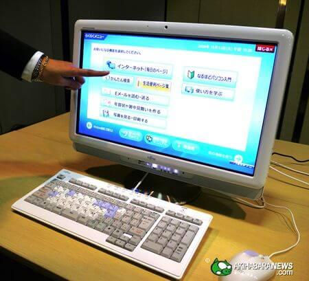 Fujitsu_Multi_Touch_1