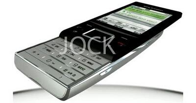 Sony-Ericsson-Sunny
