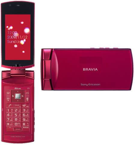 bravia_u1-thumb-450x481